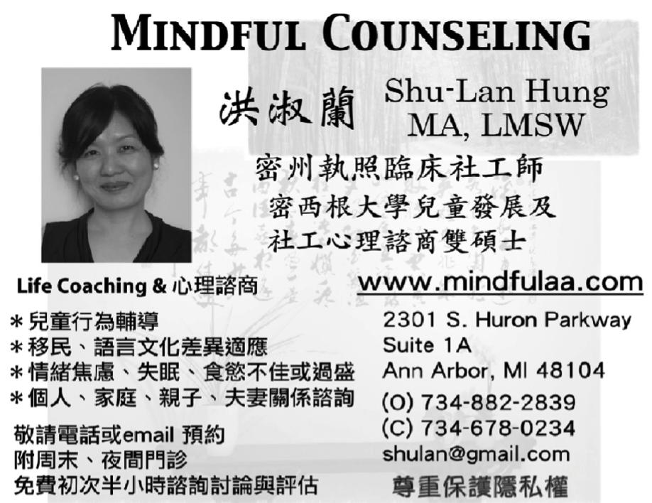 ShuLanHung